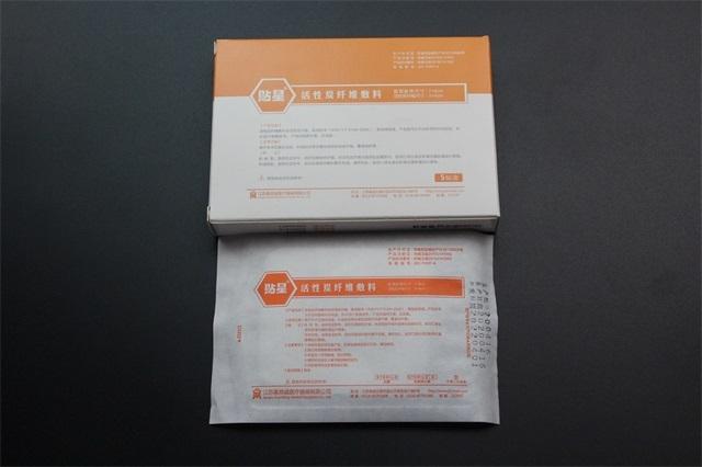 活性炭纤维敷料